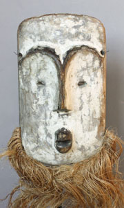 Muminia Mask Congo Rega Peoples